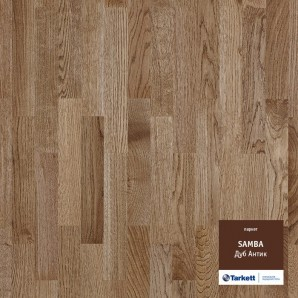 Паркетная доска Tarkett Samba Oak Antique Cl Tl1123 Дуб антик