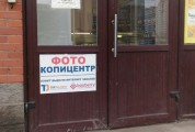 Пункт выдачи Boxberry г. Санкт-Петербург, Богатырский проспект, дом 55_29