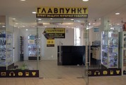 Пункт выдачи Boxberry г. Санкт-Петербург, Московский проспект, дом 3а_112
