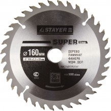 Диск пильный STAYER MASTER SUPER-Line 3682-160-20-36 по дереву, 160х20мм, 36Т